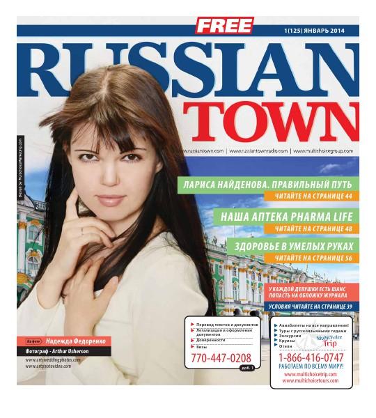 RussianTown Magazine January 2014