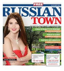 RussianTown Magazine