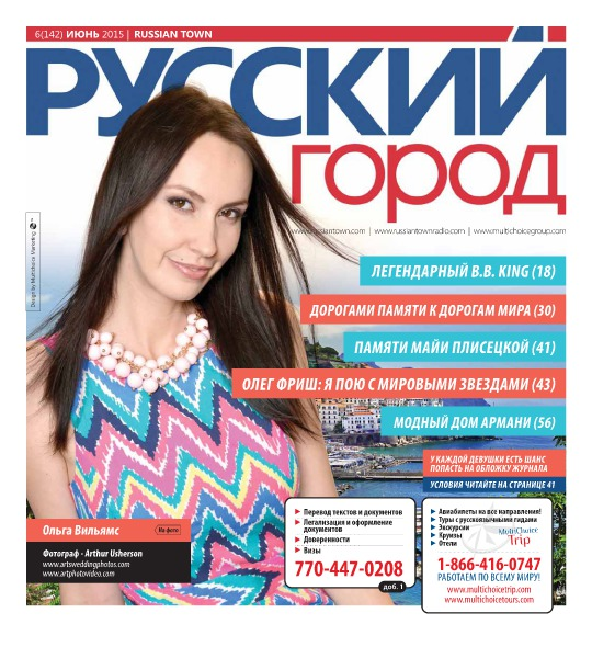 RussianTown Magazine June 2015