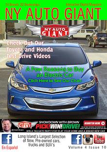 Automotive Magazine Archive