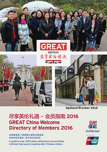 GREAT China Welcome directory