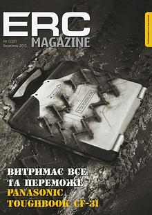 ERC Magazine