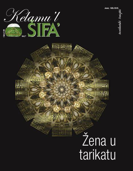 Kelamu'l Šifa' br. 7 - Jesen, 1426./2005.