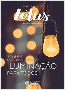 Revista Lótus