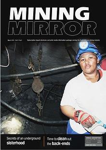 Mining Mirror