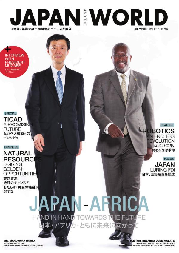 JULY ISSUE 2015 #Issue 12