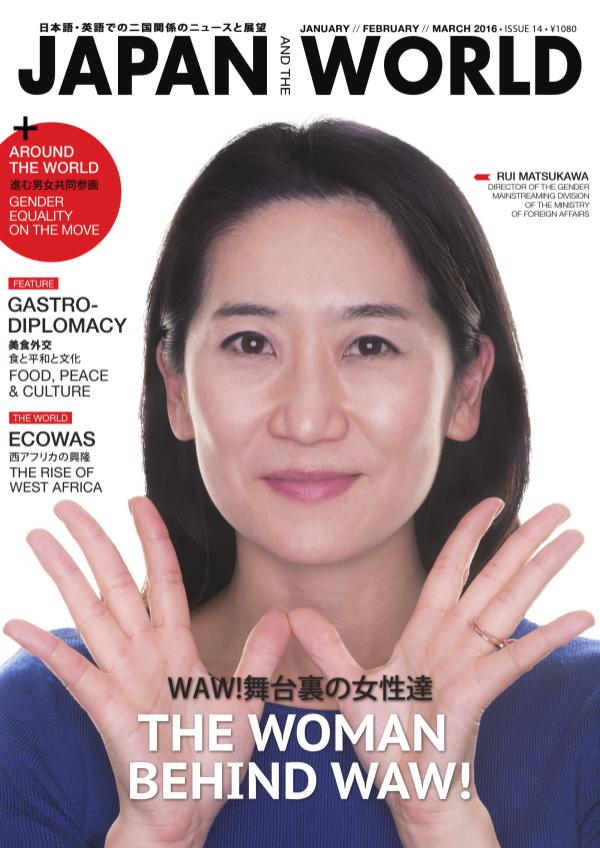 JANUARY ISSUE 2016 #Issue 14