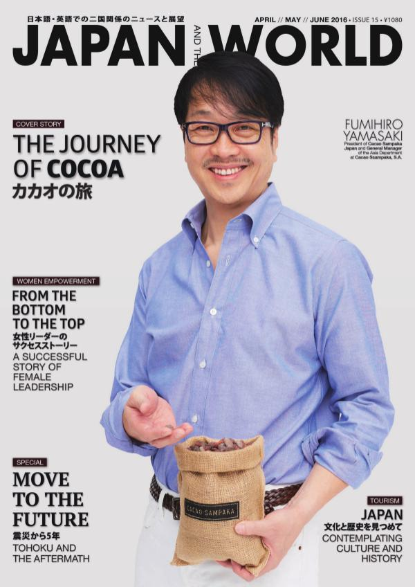 APRIL ISSUE 2016 #Issue 15