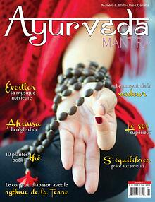 (French) Ayurveda Mantra