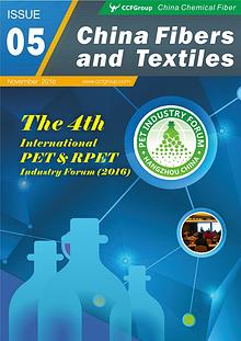 China Fibers and Textiles
