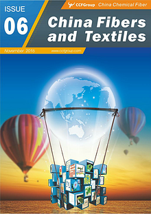China Fibers and Textiles