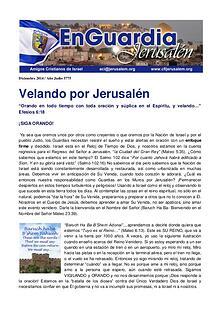 En Guardia Jerusalen