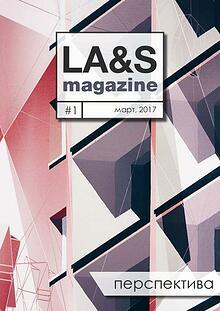 LA&S magazine
