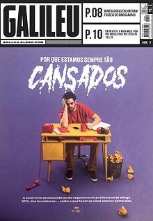WDJ - Revista Galileu - Daumildo