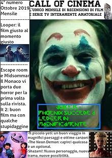 Call of Cinema #4