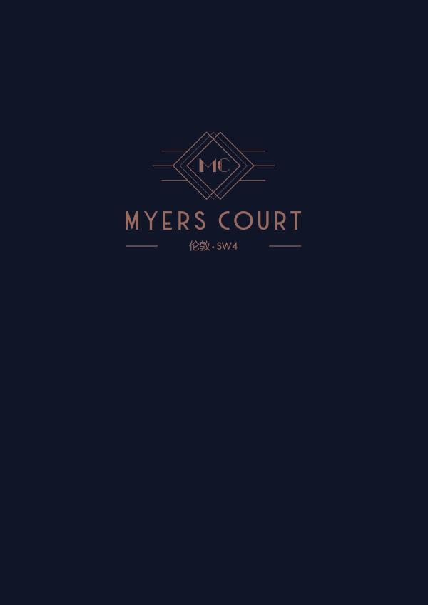Myers Court Sales Book - Eerospace Design