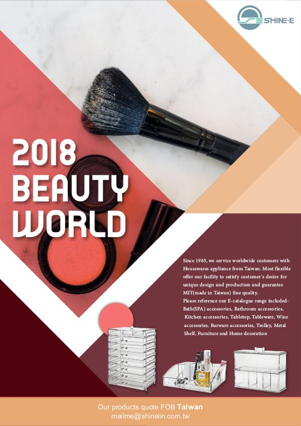 Cosmetic organizer 2018 COSMETIC ORGANIZER