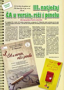 Kapljice 2019. najstariji školski list u SD županiji - 36. izdanje