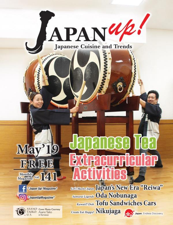 JapanUp! magazine May 2019