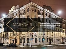Продажа меблированного петнхауса в центре Минска