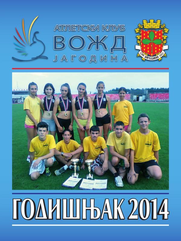 Atletski klub VOŽD GODIŠNJACI GODIŠNJAK 2014