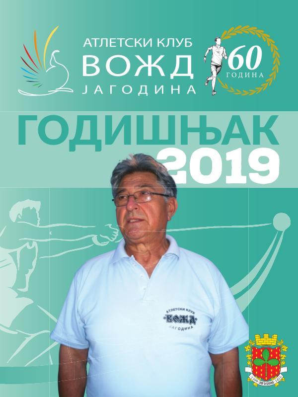 Atletski klub VOŽD GODIŠNJACI GODIŠNJAK 2019