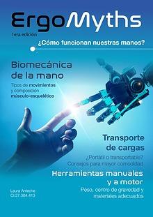 Ergomyths ¿Cómo funcionan nuestras manos?