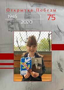 Школа 1293